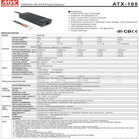 ATX-100.jpg