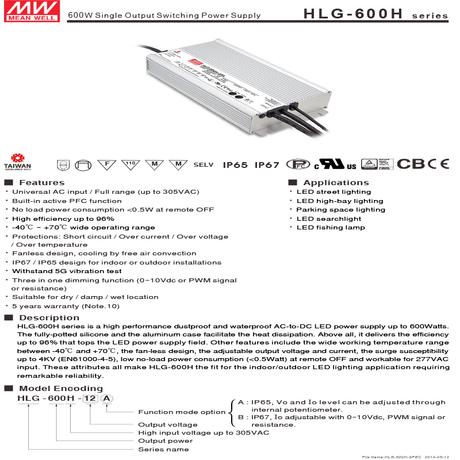 HLG-600H.jpg