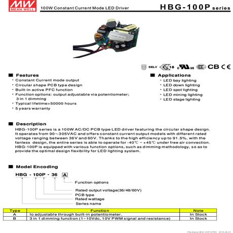 HBG-100P.jpg