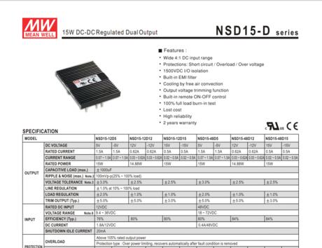 NSD15-D